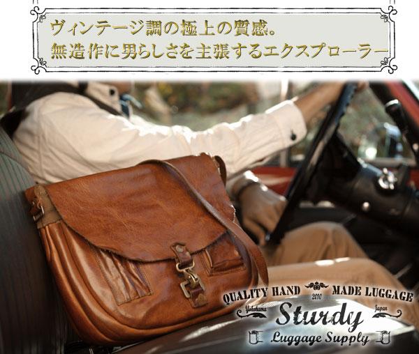 国内の高品質革処、栃木レザーのショルダーバッグです!