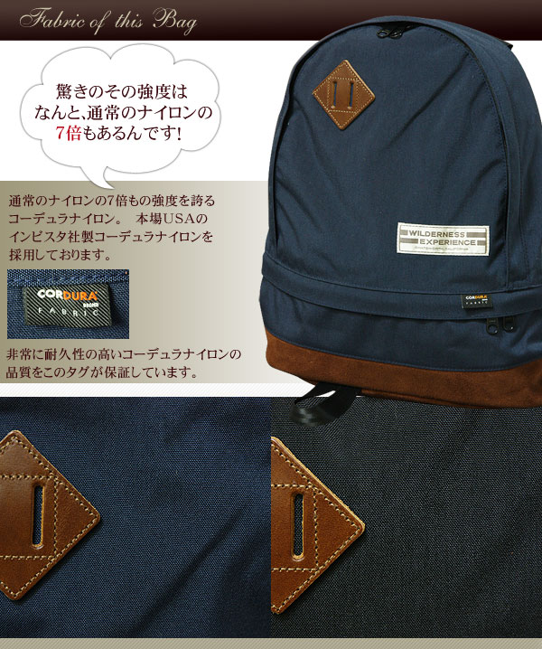 WILDERNESS EXPERIENCE/ティアドロップ2の仕様変更のお知らせ!