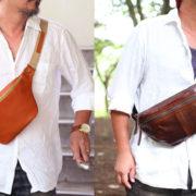 財布、ペットボトル、キーケース入れに最適な「2つのボディバッグ」徹底比較