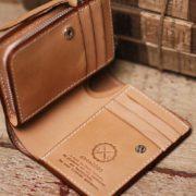 ヌメ革のミドル財布、小銭入れとカード入れを逆配置でカスタム